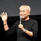 TSUTAYA増田宗昭氏、映画コンテストの思い語る - 35年前のビデオ700本から