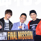 『HiGH&LOW』ファンの柳沢慎吾、雨宮兄弟舞台挨拶乱入で「雨宮おじさん」に