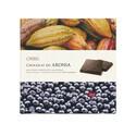スーパーフード・アロニアを配合した高カカオの美容チョコレートが発売
