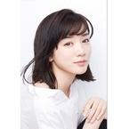 永野芽郁、今年最も検索急上昇した10代女性に -『僕やり』のポーズが話題