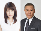 有村架純、子連れ未亡人の女性運転士に 『RAILWAYS』新作で國村隼と共演