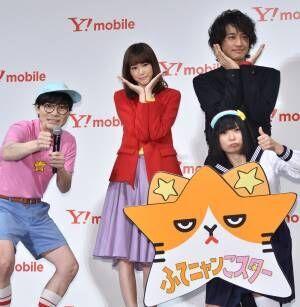 桐谷美玲、CM初出演のにゃんこスターとの共演に「やったぜ!」