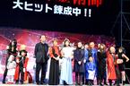 山田涼介、東京コミコンにサプライズ登場! コスプレの質に驚き