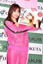 元AKB48の永尾まりや「今後も定着していきたい」とヤンキー路線に意欲