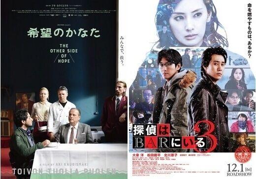 映画満足度1位、12月1週は「難民」テーマ海外作! 2位『探偵はBARにいる3』