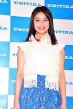 ユニチカマスコットガールに玉田志織が選出「感動や笑顔を与えられる女優に」