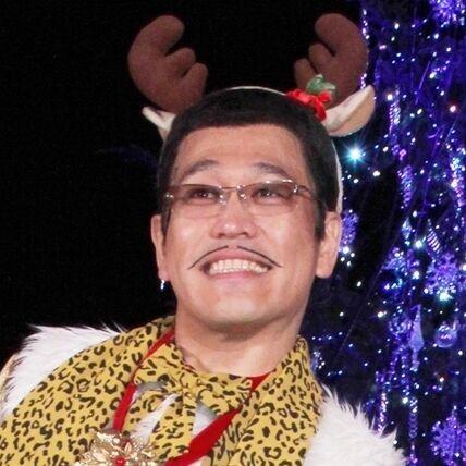 ピコ太郎、当面の目標は東京五輪「トランプ・プーチン・安倍さんとPPAPを」