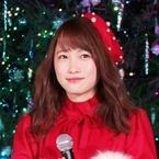 川栄李奈のサンタ姿に「可愛すぎる」とファン絶賛
