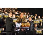 井浦新、サプライズ登場でAKIRAとハグ 『HiGH&LOW』男性ファンが雄叫び