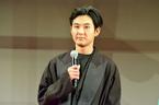 松田龍平の天然すぎる発言に、会場爆笑! 木村文乃も