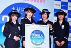 HKT48の宮脇咲良、来年の総選挙で「絶対1位になりたい!」と野望語る