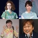 滝沢カレン2年愛、藤吉の号泣謝罪は失敗か - 週刊芸能ニュース!Best5