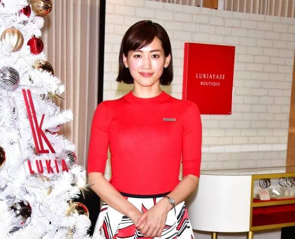 綾瀬はるか、今年のクリスマスは「平凡でいいです!」