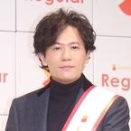稲垣吾郎、お宅訪問を自ら提案「キャラにないことを頑張りたい」