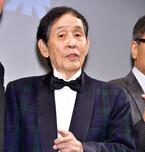 萩本欽一、自身を撮ったドキュメンタリー映画「僕にとってはドッキリです」