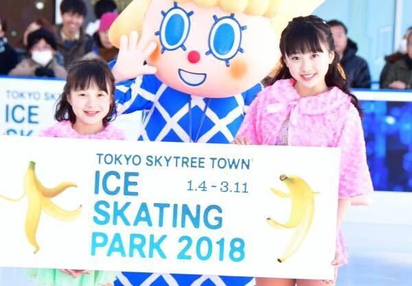 本田望結、スケートと芸能活動は「もっと上を目指したい!」