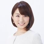 フジ松村未央アナ、初めてのラジオパーソナリティで新婚話も披露