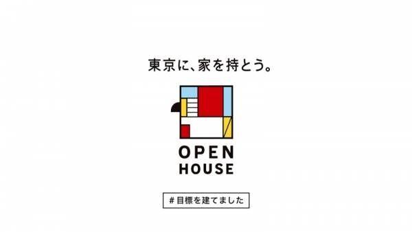 長瀬智也、新CMで小学生に! 27年ぶりランドセル「新鮮でした」