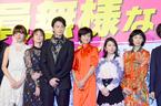 木村文乃はシックな赤、佐々木希はシースルー…女優5人が華やか衣装で集合