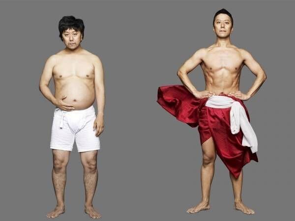 市川九團次、24.8kg減量で大変身! 鍛え上げられた筋肉美を披露