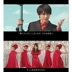 吉沢亮&川栄李奈、華麗な歌とダンス披露! 新CMで謎の男性&恋する女子に