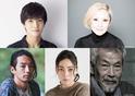 岩田剛典、河瀬直美監督『Vision』で「抱きしめていたい」好演