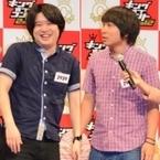 トップリード和賀、相方・新妻逮捕で謝罪「信じて待つしかない状態」