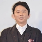 有吉弘行、後輩のトップリード新妻逮捕に衝撃「何やってんだか…」