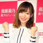 AKB48選抜総選挙、6・16開催決定! 開催地の公募も開始