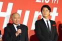 福山雅治&斎藤工、ジョン・ウー監督前にサイン&写メのファン行動