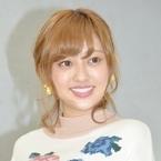 菊地亜美、一般男性と結婚「彼の生き方と人柄が大好き。顔も大好き」