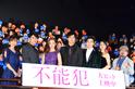 松坂桃李、1月の仕事「バラエティが9割」 主演映画公開で感謝