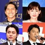 錦戸亮「普通です」 小野真弓「エロいことを」 - 今週の芸能コメ10選