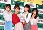 NMB48の吉田朱里、今年の選抜総選挙は「神セブン以上を目指したい!」