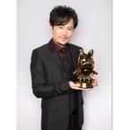 稲垣吾郎、アメブロ最優秀賞に喜び「ファンとのつながりがありがたい」