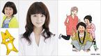 北山宏光、映画初主演で初の猫役&父親役に! 『トラさん』実写化