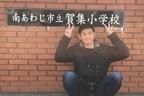 『仮面ライダーアギト』賀集利樹が菜々緒らの事務所へ! 移籍後初出演