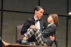 木﨑ゆりあ、AKB48卒業後初舞台 『熱海殺人事件』で漢字に苦労