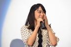 深川麻衣、初主演映画「怖かった」初日に涙! 監督手紙に感謝