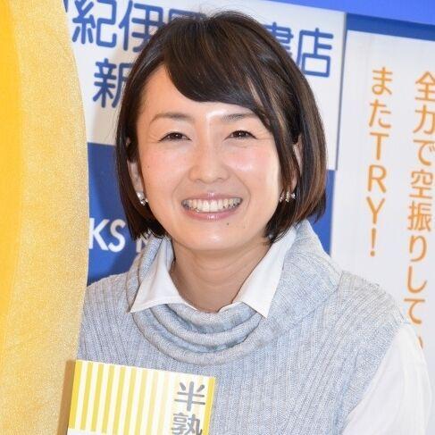 狩野恵里アナ、双子女児を出産! 産声に号泣「泣き虫ママでごめんよ!」