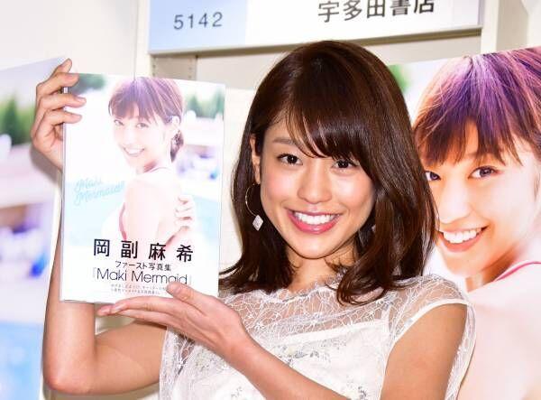 岡副麻希、写真集で競泳水着姿を披露も「全然恥ずかしくなかった!」
