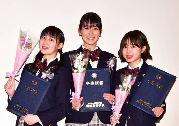 X21の小澤奈々花ら3人が堀越高校を卒業「唯一出られた体育祭が思い出!」
