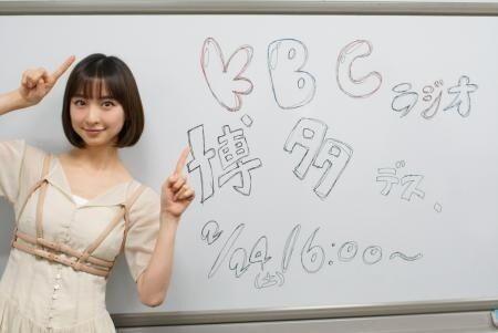 篠田麻里子・今田美桜ら福岡美女4人が集結、ラジオで地元愛トーク