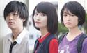 橋本愛、『ここは退屈迎えに来て』主演! 好きな小説映画化に「幸せ」