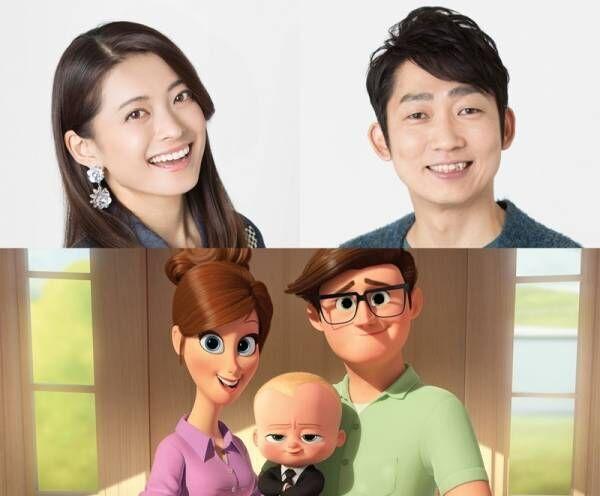 乙葉&ノンスタ石田、実生活を生かしたママ&パパ演技披露