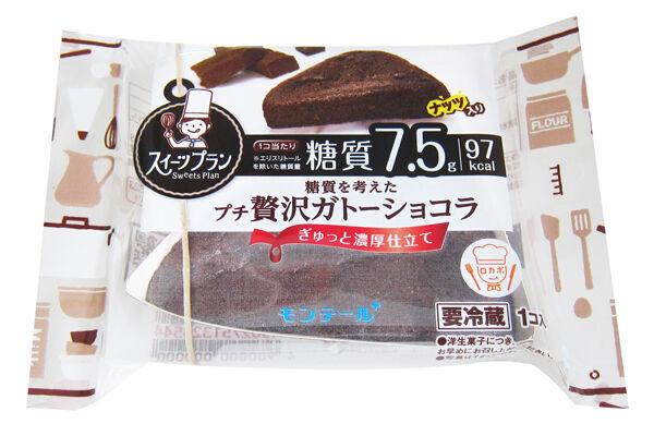 モンテール、糖質10g以下で濃厚仕立てのガトーショコラを発売