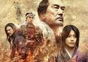 もはや日本アカデミー賞常連・岡田准一に、20代から70代まで期待の声