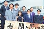 日本アカデミー賞 最優秀作品賞予想は? 『関ヶ原』『キミスイ』が人気二分
