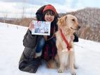 黒島結菜、北海道の雪の中でダンスに挑戦! 練習重ね「気持ちいい」