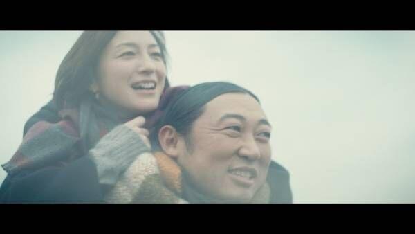 広末涼子とのラブストーリーにロバート秋山感激「夢のよう」